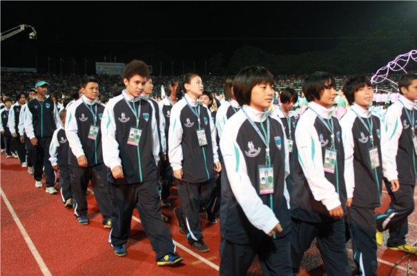 ภูเก็ตเกมส์ 2012