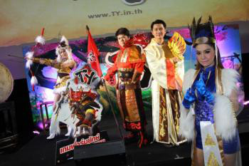TY Online Thailand