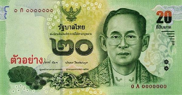 ธนบัตร 20 บาทแบบใหม่ เริ่ม 1 เมษายนนี้