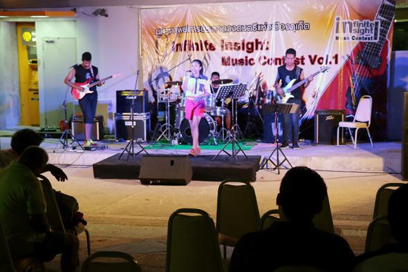 """แถลงข่าวประกวดดนตรี """"Infinite Insight Music Content Vol.1"""""""