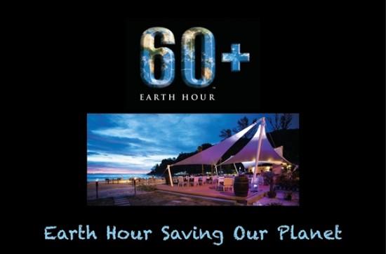 ดินเนอร์ใต้แสงเทียน วัน Earth Hour ที่เซ็นทาราแกรนด์บีชรีสอร์ทภูเก็ต