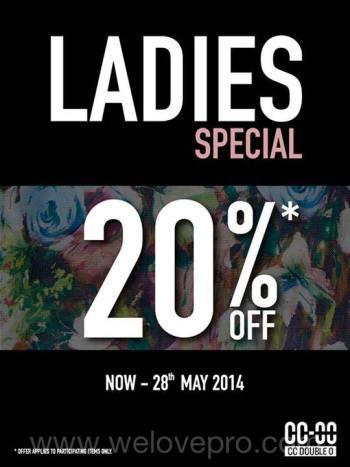 CC DOUBLE O LADIES SPECIAL พิเศษสำหรับสาวๆ รับส่วนลด 20%