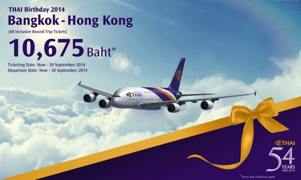 Promotion-Thai-Airways-THAI-Birthday-2014