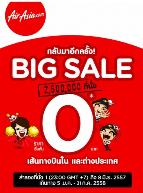 big sale air asia 0 baht