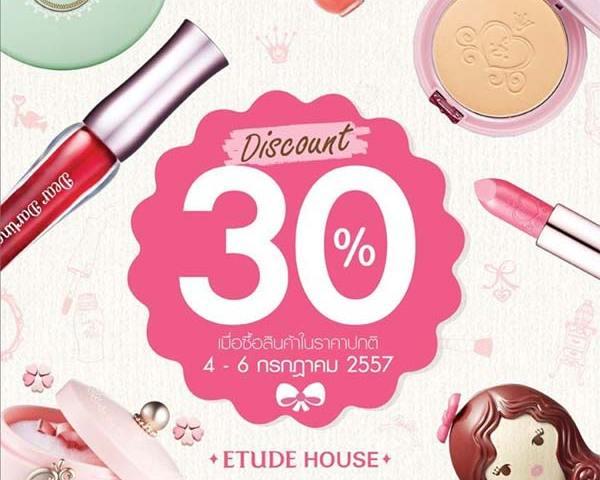 โปรโมชั่น Etude House Sale พิเศษ ลด 30% (all items)