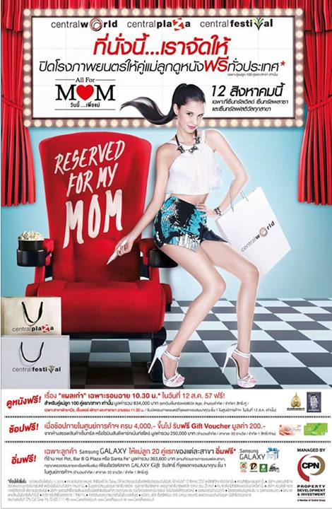 Central-All-For-MOM