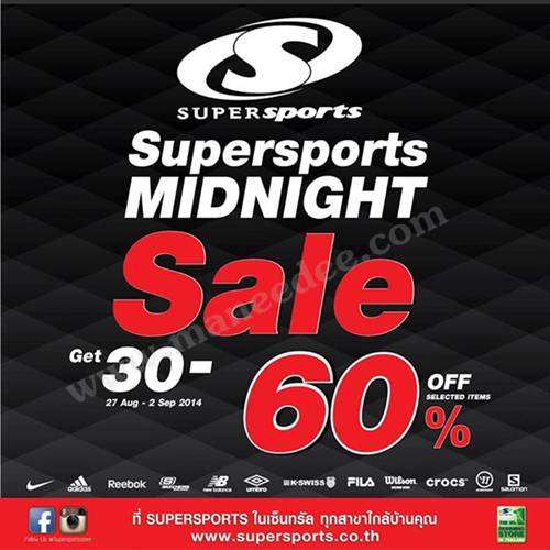 supersports promotion