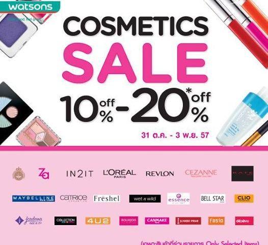 โปรโมชั่น Watson Cosmetics Sale สูงสุด 20% (วันนี้ – 3 พ.ย.57)