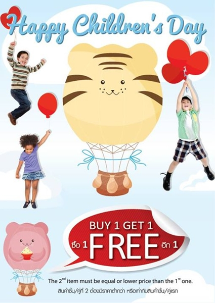 promotion bata kid'sday
