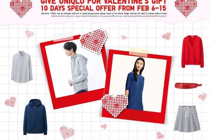 โปรโมชั่น Uniqlo Valentine มอบความรักด้วยเสื้อผ้าจากยูนิโคล่ (วันนี้ – 15 ก.พ.58)