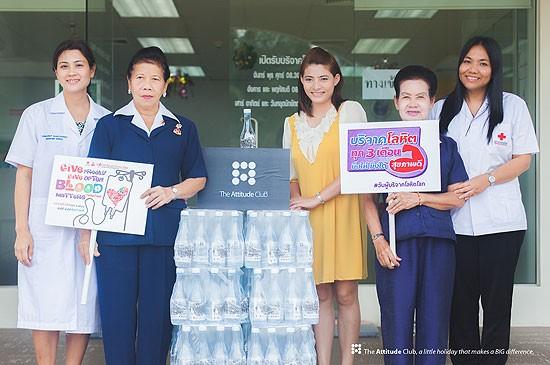บริษัท ดิ แอทติจูด คลับ ร่วมสนับสนุนน้ำดื่มจำนวน 300 ขวด ให้กับภาคบริการโลหิตแห่งชาติ จ.ภูเก็ต