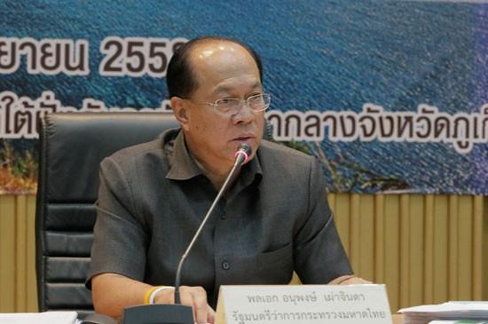 เทศบาลตำบลฉลอง ขานรับนโยบาย ร่วมประชุมรัฐมนตรีว่าการกระทรวงมหาดไทย