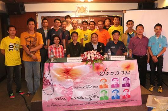 ชมรมแบดมินตันจังหวัดภูเก็ตร่วมกับสมาคมกีฬาจังหวัดภูเก็ต เตรียมจัดการแข่งขันแบดมินตัน Octopuzzy Phuket Tournament 2015