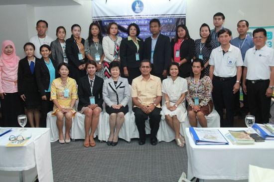 ธนาคารแห่งประเทศไทยติวเข้มให้ความรู้ทางการเงินสำหรับแก่ครูในพื้นที่ภูเก็ต