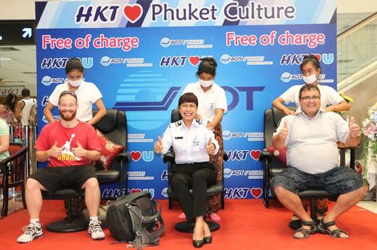 โครงการ HKT Love Phuket Culture