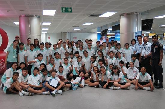 โรงเรียนขจรเกียรติศึกษา ศึกษาดูงาน ณ อาคารผู้โดยสารท่าอากาศยานภูเก็ต