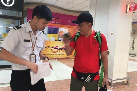 ท่าอากาศยานภูเก็ต จัดโครงการ HKT LOVE U สิงหาคม 59