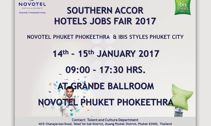 ร่วมเป็นส่วนหนึ่งในครอบครัวของแอคคอร์ โฮเทลส์กับงาน Southern Accor Hotels Job Fair 2017