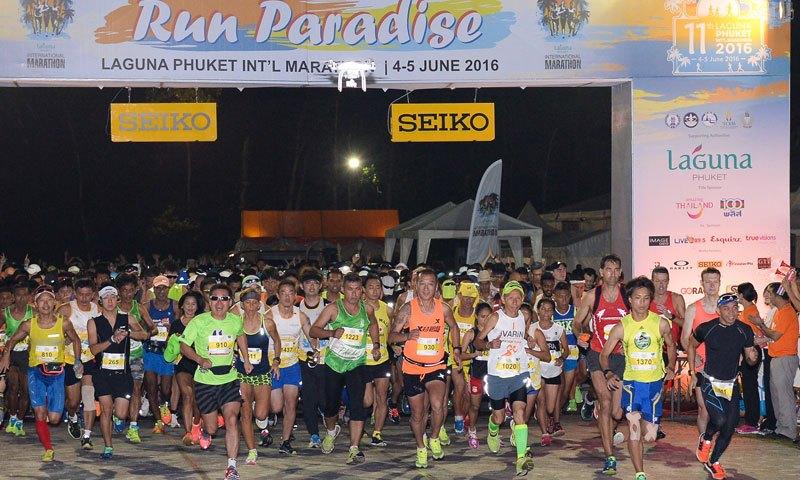 วิ่งมาราธอนลากูน่า ภูเก็ต พร้อมต้อนรับนักวิ่งจากทั่วโลกกว่า 7,000 คน 3 – 4 มิ.ย. 2560 นี้