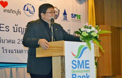 ธพว.เปิดตัวแคมเปญสินเชื่อ SMART SMEs บัญชีเดียว ดอกเบี้ยต่ำ 5%