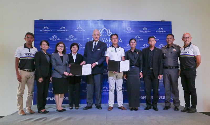 แถลงข่าวการเป็นเจ้าภาพจัด Thailand Sporting Programs  ที่ห้องประชุม เดอะวิว ธัญญปุระ