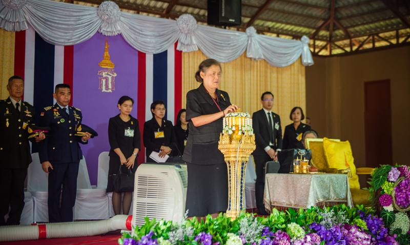 สมเด็จพระเทพรัตนราชสุดาฯ สยามบรมราชกุมารี เสด็จพระราชดำเนินไปทรงเป็นประธานในพิธี  เปิดศูนย์เตรียมอาชีวะด้านการโรงแรมและการบริการและด้านการเกษตร  ณ โรงเรียนเยาววิทย์