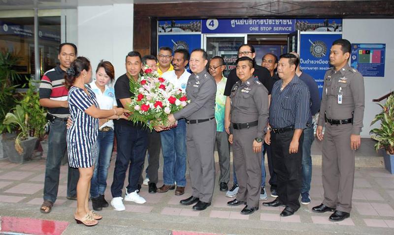 ต้อนรับและเป็นกำลังใจในการปฏิบัติงานให้กับ ผู้กำกับการสถานีตำรวจภูธรเมืองป่าตองคนใหม่