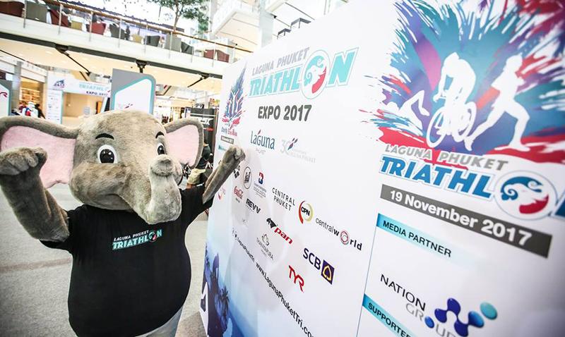 ลากูน่าภูเก็ตเชิญร่วมลงสมัครวิ่งการกุศลลากูน่าภูเก็ตไตรและลากูน่าภูเก็ตไตรกีฬา