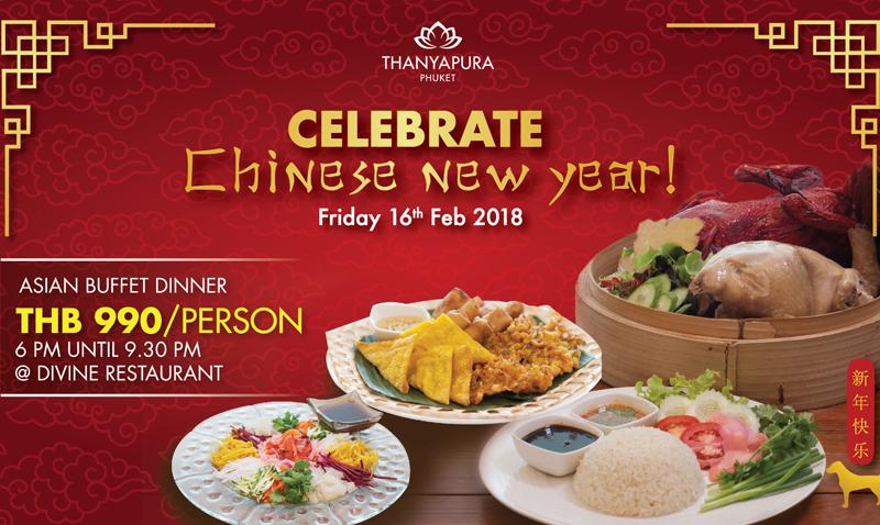 Chinese New Year Asian Buffet – ธัญญปุระ ภูเก็ต