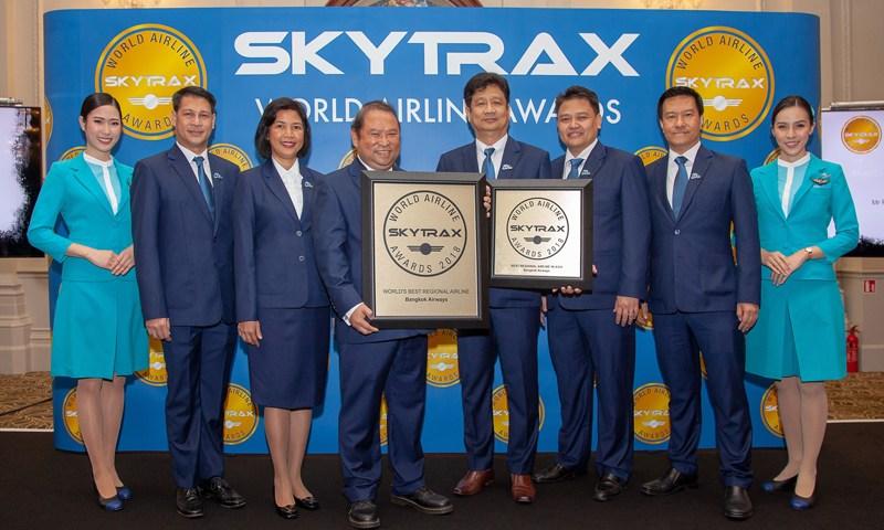 บางกอกแอร์เวย์สคว้า 2 รางวัล สายการบินภูมิภาคที่ดีที่สุดในโลกและดีที่สุดในเอเชีย