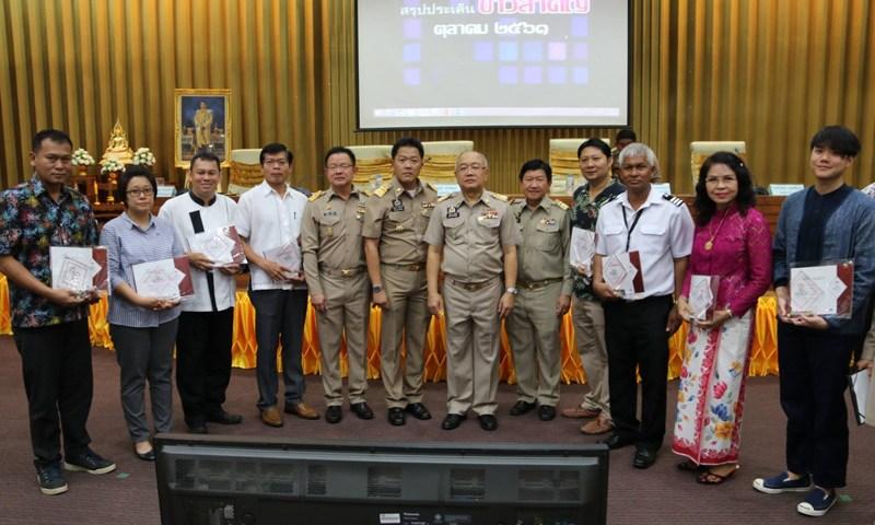 ผู้ว่าฯภูเก็ต มอบประกาศนียบัตรและป้ายตราสัญลักษณ์ Thai Select