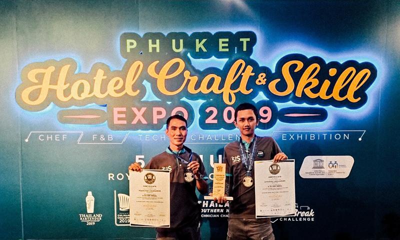 ช่างปรับอากาศ โรงเเรม เดอะซิส กะตะ รีสอร์ท รับรางวัล จาก Phuket Hotel Craft & Skill Expo 2019