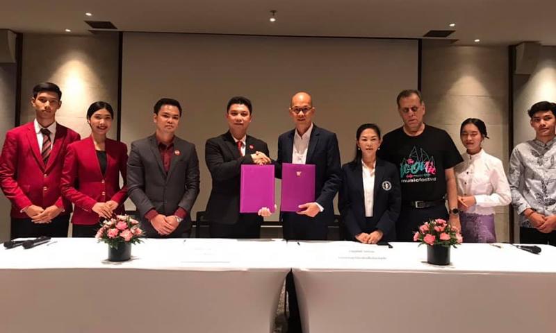 สมาคมธุรกิจการท่องเที่ยวจังหวัดภูเก็ต MOU สนับสนุนโครงการหลักสูตรบริหารจัดการโรงแรมกับราชภัฏภูเก็ต