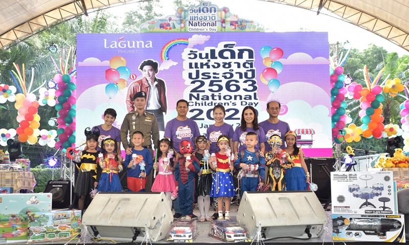 ลากูน่าภูเก็ต เชิญร่วมงานวันเด็กแห่งชาติครั้งที่ 28 ประจำปี 2563  ณ ลานกิจกรรมริมน้ำลากูน่าโกรฟ