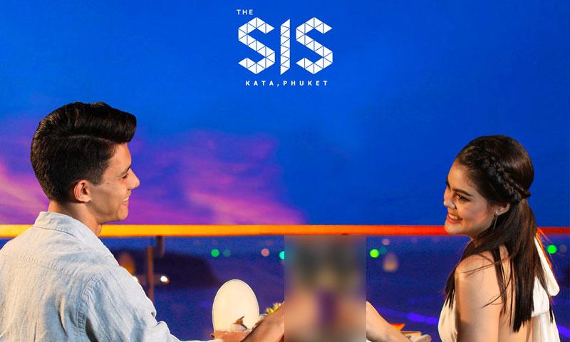 14 กุมภาพันธ์ นี้ ควงคนที่คุณรักมาดินเนอร์ใต้แสงดาว ที่ เดอะซิสกะตะ