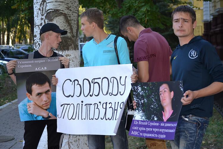 Николаевские «свободовцы» называли имена «прислуги режима». разоблачая ...