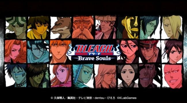 AnimeJapan 2018