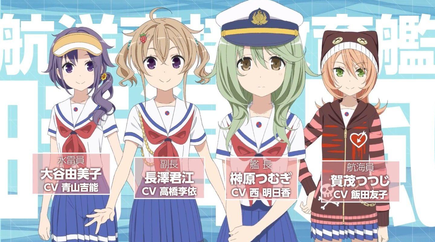 High School Fleet