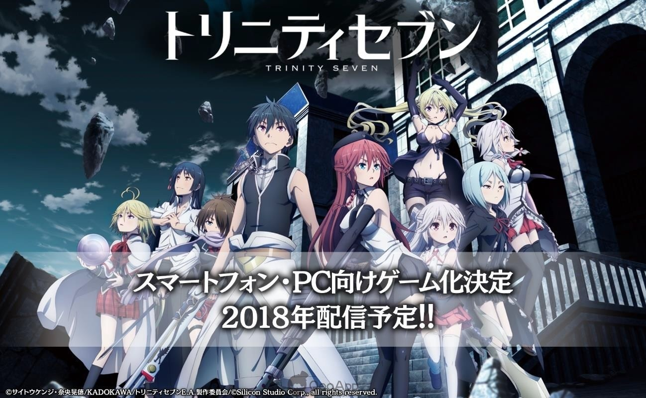 Trinity Seven mobile/browser game unveils main characters