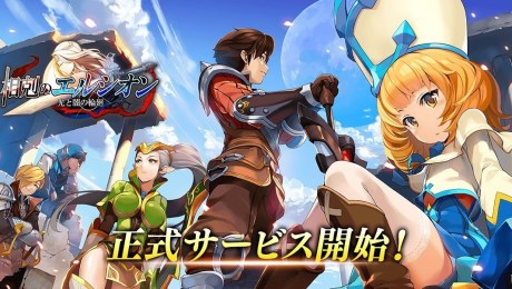Korean mobile RPG Wonder5 Masters releases Japanese adaption – Soukoku no Elysion