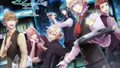 Mobile otome game Cocktail Prince will end service in July