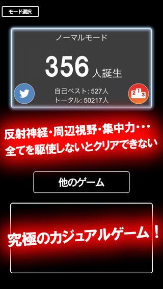 screen568x568 (5)