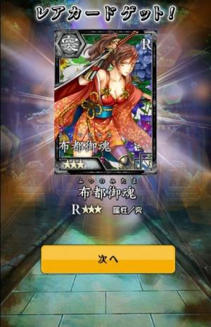 yaodao3