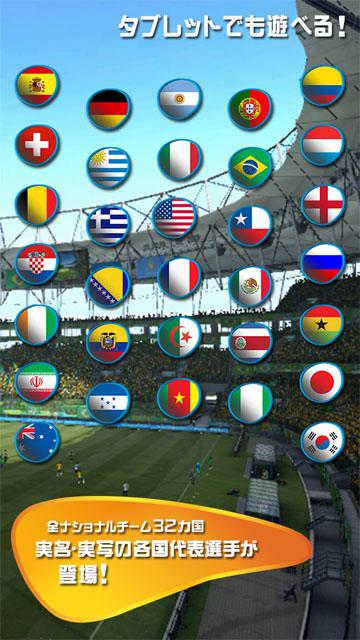 FIFA WORLD CUP BRAZIL1