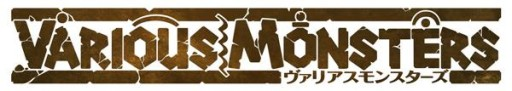 Various Monsters logo