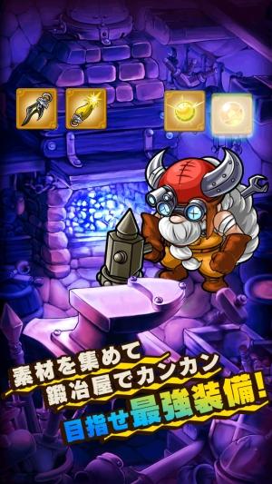 pocoro dungeon 4