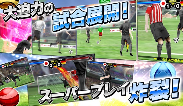 puzzle soccer 2