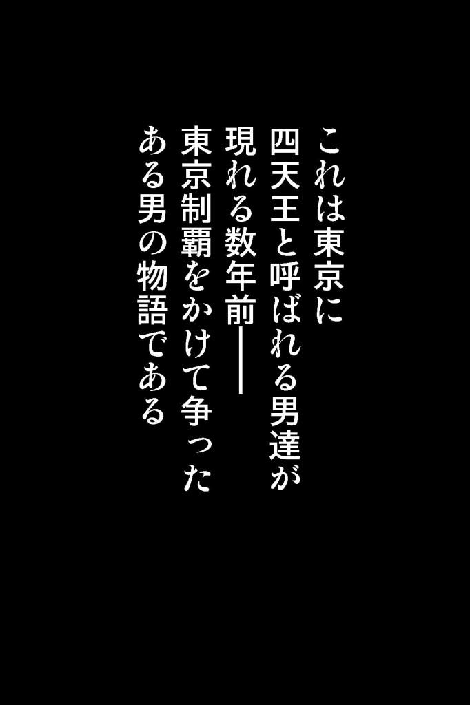 不良道JOKER9