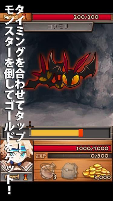 deep deep dungeon jp 2