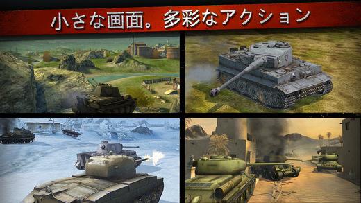 world of tanks blitz1